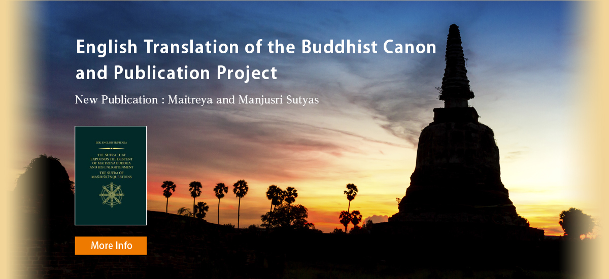 Society for the Promotion of Buddhism