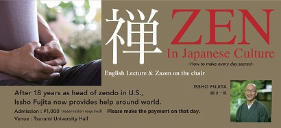 ZEN In Japanese Culture