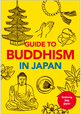 GUIDE TO BUDDHISM IN JAPAN
